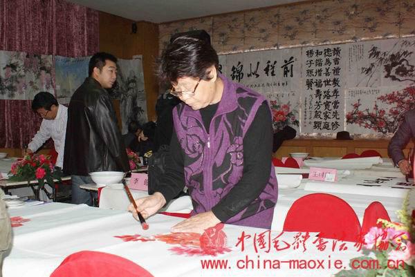 中国毛体书法家协会 新闻动态 我协会会员应邀参加 百名书画家庆祝满