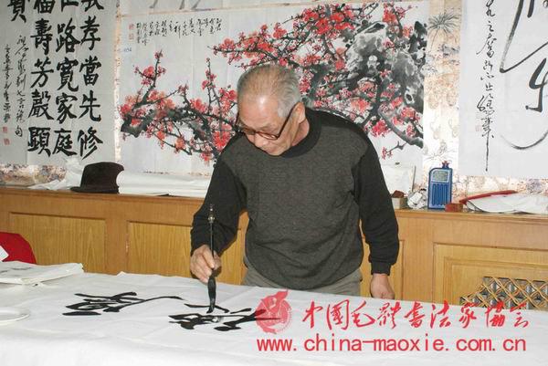 中国毛体书法家协会 新闻动态 我协会会员应邀参加 百名书画家庆祝