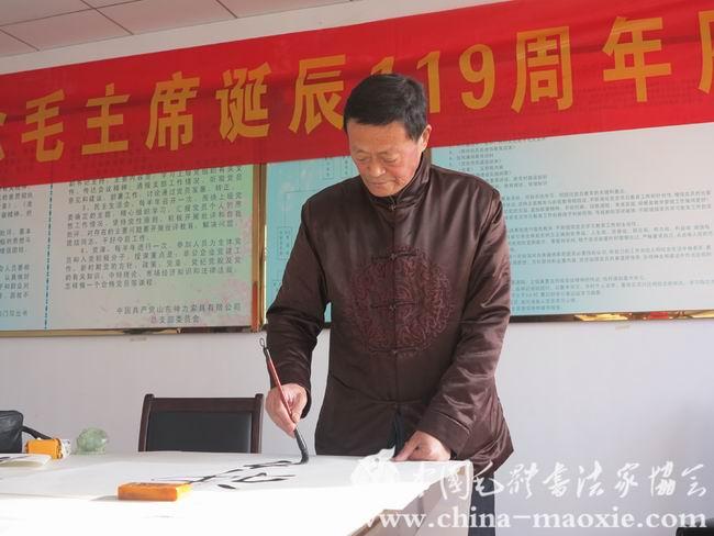 中国毛体书法家协会副会长梁宝玉书写现场