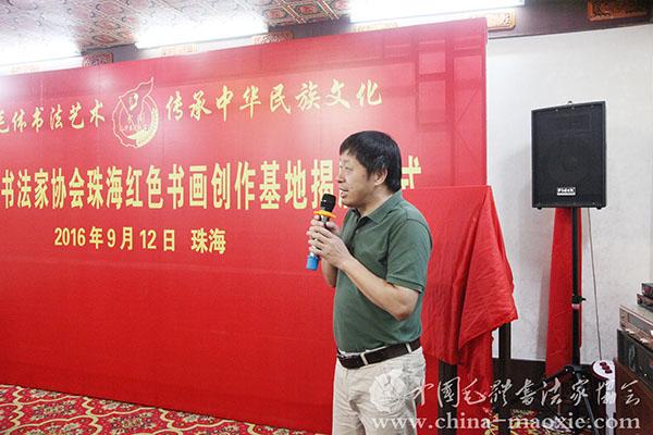是宣传红色文化,为实现中国梦,打造中华大文化做出的实际行动;是一带